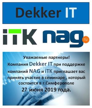 Приглашаем посетить наш бизнес-семинар для партнёров